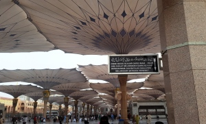 Nabawi-Peringatan Batas Imam