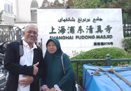 Masjid Pu Dong Couple